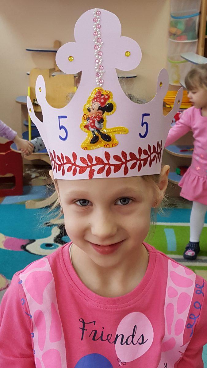 5 Urodzinki Natalii :)
